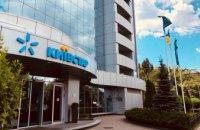 Київстар визнано кращим роботодавцем України