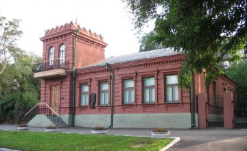 Школьников Днепропетровщины приглашают принять участие в творческом конкурсе по истории