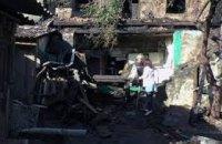 Масштабный пожар в Херсоне: сгорели 11 квартир, погибла женщина и трое маленьких детей