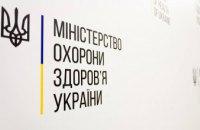 В Украине зафиксировано 1668 случаев коронавирусной болезни COVID-19