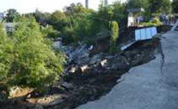 В Днепропетровске оползень образовал 10-метровый провал