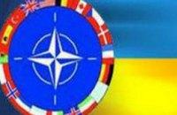 Вскоре в Украине появится 5 трастовых фондов НАТО