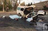 В больнице ушел из жизни ещё один пострадавший в резонансной аварии в Кривом Роге