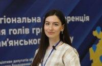 Обучение и обмен опытом является фундаментом для эффективной работы: депутат облсовета о форуме для глав ОТГ