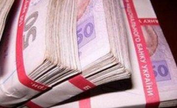 В Днепропетровской области ООО «надуло» ипотечное учреждение на 6,2 млн грн