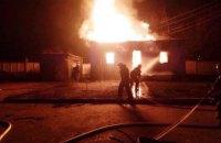 В Днепропетровской области сгорела металлобаза