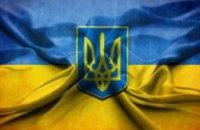 Больше не встает или Украина для оппозиции даже не привстала