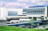 В Днепре и области заработали автовокзалы