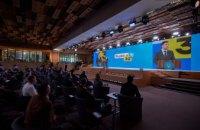 Форум «Україна 30» повернувся: національний діалог про важливе знову в прямому ефірі