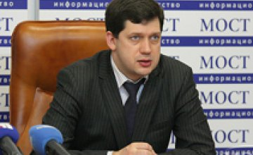 Благодаря Александру Вилкулу Днепропетровская область возвращает лидерские позиции в стране, - Дмитрий Громаков
