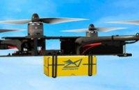 «Укрпочта» тестирует доставку посылок дронами