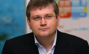 Александр Вилкул презентовал самую масштабную экологическую программу в истории Украины