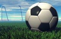 Команда днепропетровских футболистов выиграла Кубок губернатора и 25 тыс. грн