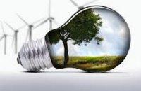 Павлоградский химзавод проведет спецкурс по внедрению энергосберегающих технологий для школьников