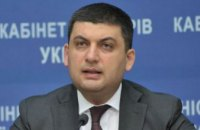 В Украине планируют построить 800 новых вагонов в 2017, - Гройсман