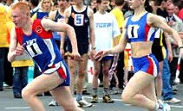 Сегодня в Павлограде проходит легкоатлетическая эстафета