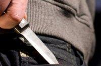 В Павлограде пьяный пациент бросился с ножом на врача