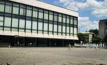 Жителей Днепра приглашают побывать за кулисами Оперного театра