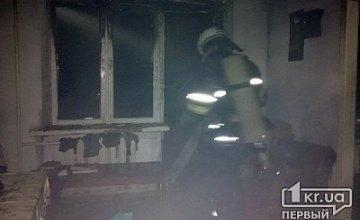 На Днепропетровщине горела квартира: есть пострадавшие