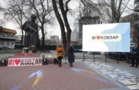 Тарас Шевченко - класик або супер-герой: у Дніпрі студентська молодь провела «Шевченко-фест»