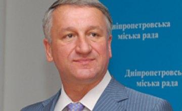 Городской голова Днепропетровска получил благодарность Генеральной прокуратуры Украины