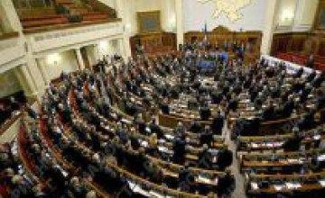 Верховная Рада приняла пакет антикризисных мер