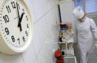Рада разрешила больницам становиться предприятиями