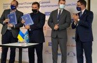 Київстар надаватиме цифрові рішення для розвитку інфраструктурних проєктів у містах України