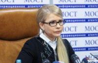 ВО «Батьківщина» инициирует Всеукраинский референдум против продажи сельскохозяйственных земель Украины