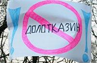 Городские власти защищают главу КЖЭПа №34 Сергея Долотказина?