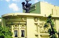 24 декабря состоится премьера спектакля днепропетровского театра им. Шевченко «Коза-дереза»