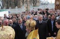 Александр Вилкул встретился с Предстоятелем Украинской православной церкви Блаженнейшим Онуфрием