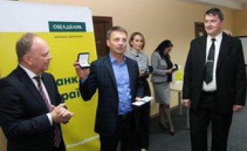 Глеб Пригунов поздравил банковских работников с профессиональным праздником