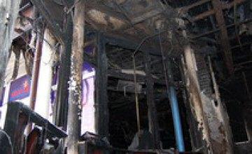 В Днепропетровске на Театральном бульваре случился пожар