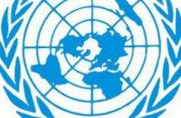 Совбез ООН обсудит ситуацию в Украине в пятницу