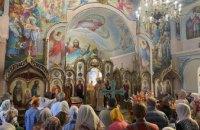 Как прошел престольный праздник в храме Святого Князя Владимира (ВИДЕО)