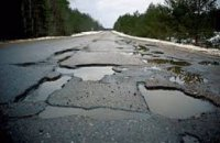 Кабмин отказался выделять деньги на новые дороги