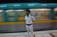 В метро Сантьяго прогремели два взрыва