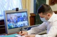Президент Украины сообщил о новых ограничениях касательно карантинного режима
