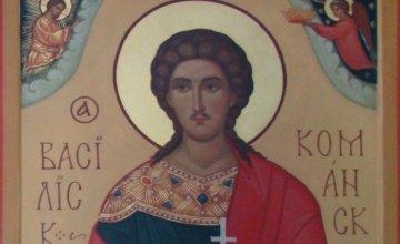 Сегодня православные христиане молитвенно почитают память мученика Василиска
