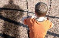В Днепре состоится первый Региональный Форум по безопасности детей