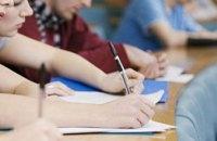 Выпускникам Днепропетровщины рассказали, как будет проходить ВНО в этом году
