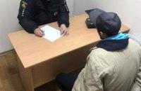 Под Днепром мужчина влез в чужой дом и избил хозяйку, требуя деньги