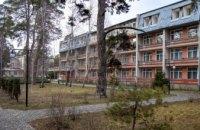 Цьогоріч понад 600 чорнобильців з Дніпропетровщини зможуть безкоштовно оздоровитися у санаторіях