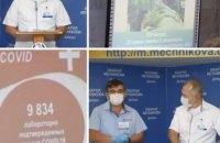 «Дніпро сьогодні перетворюється на одну велику інфекційну лікарню», -  Сергій Риженко.