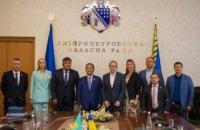 В Днепре откроется Почетное консульство Казахстана