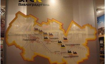В ДТЭК Павлоградуголь прокомментировали ситуацию относительно голодающих шахтеров
