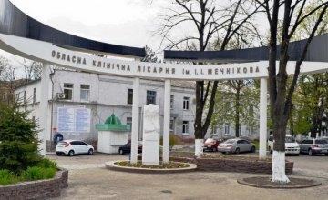 В больнице Мечникова подготовили почти 200 коек для больных коронавирус