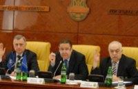 ФФУ подаст заявку на проведение Евро-2020