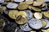 С сегодняшнего дня в Украине введены в оборот 10-гривневые монеты